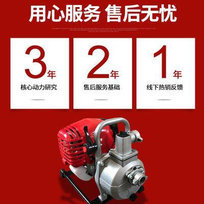 汽油机水泵农用抽水机一寸汽油自吸水泵小型便携式灌溉高扬程高压