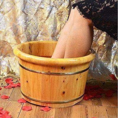 2020爆款(冬至大放价)香柏木泡脚木桶泡脚盆足浴桶洗脚桶木桶足疗