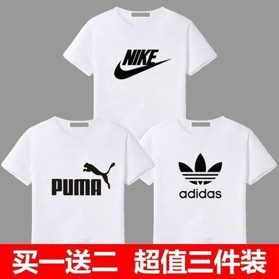 【100%纯棉】【买一送二】夏季短袖T恤男士宽松大码潮流男装半袖