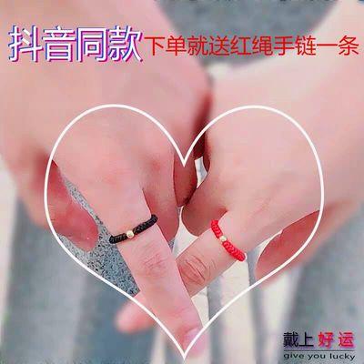 戒指女韩版学生简约时尚情侣网红抖音快手男潮霸气个性酷闺蜜礼物