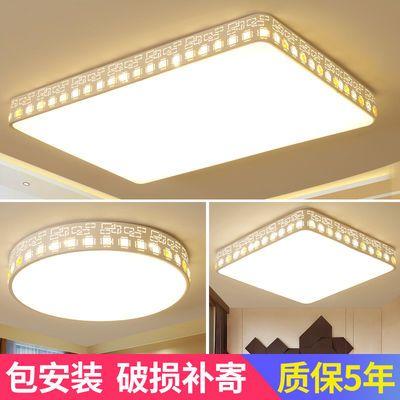 LED吸顶灯长方形客厅灯具现代简约卧室三室两厅套餐成套灯具组合