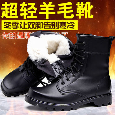 军靴男特种兵户外靴秋冬加绒保暖高帮羊毛作战靴男士保安东北棉鞋