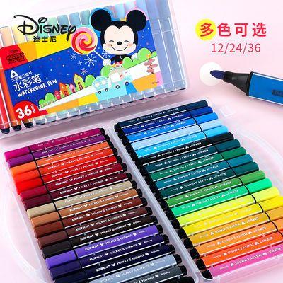 迪士尼可水洗水彩笔幼儿园小学生儿童12/24/48色彩色画笔绘画套装