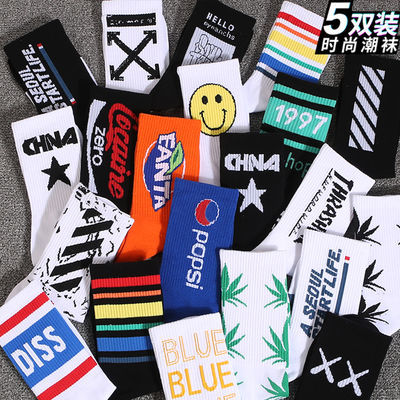袜子男女韩版夏季ins潮流百搭男士高帮中筒棉运动学生篮球长袜子