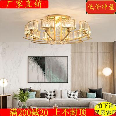 客厅亮吸顶灯2019新款北欧简约现代轻奢大厅卧室餐厅圆形水晶灯