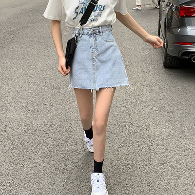 FREE VALLEY 2020夏季新品基础款纯色百搭宽松a字短裙牛仔裙学生