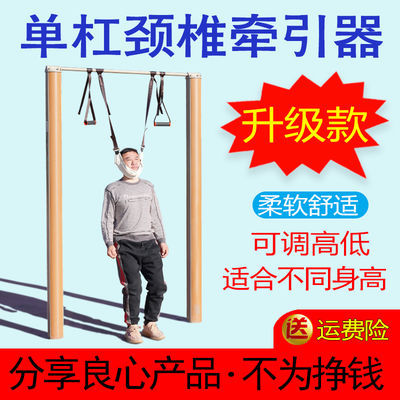 颈椎牵引带吊带加强型腰椎吊单杠悬吊拉伸网红吊脖子矫正弹力家用