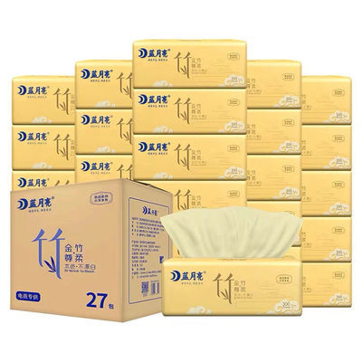 蓝月亮本色抽纸批发整箱27包18包抽取式纸巾金竹抽纸金尊抽纸