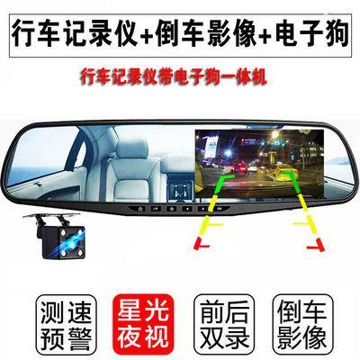 星光高清夜视汽车车载货车行车记录仪双镜头倒车影像电子狗一体机