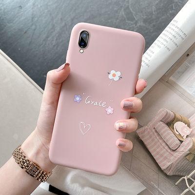 vivoy97手机壳超薄防摔软壳可爱女y95新款简约韩版学生全包手机套