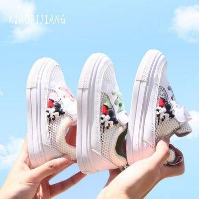 2020新款米奇小白鞋透气单网儿童夏季网鞋男童女童实心软底休闲鞋