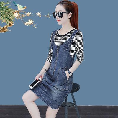 牛仔背带裙女春夏季新款时尚大码复古连衣裙学生韩版两件套套装裙