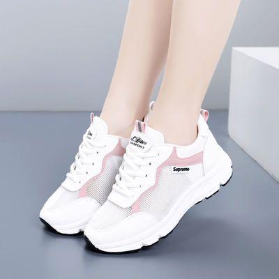 女鞋夏季透气运动鞋女新款网面休闲跑步鞋小白鞋女学生韩版旅游鞋