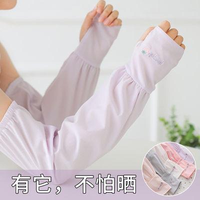防晒开车冰丝袖套女夏季宽松薄款紫外线袖子手臂护臂手套男冰套袖