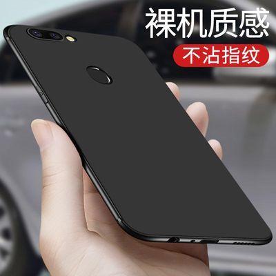 新品上市oppor15手机壳r11sr9r15xr17renoa9a7xa5a3硅胶plus软壳