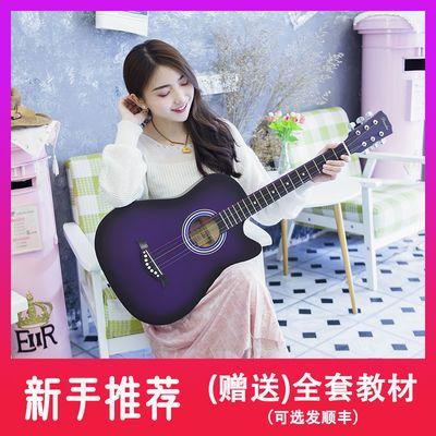 38寸吉他初学者41寸民谣吉他新手练习吉它学生男女入门木吉他乐器
