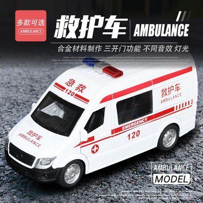 儿童玩具车仿真120救护车110警车消防车小汽车模型男孩回力合金车
