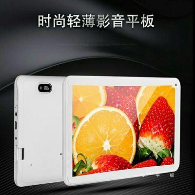 新款7寸高清摄像平板电脑 蓝牙安卓智能定位处理器作图办公平板