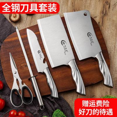 厨房菜刀锋利家用刀具套装全钢厨房五件套切菜刀砍骨刀切片刀剪刀