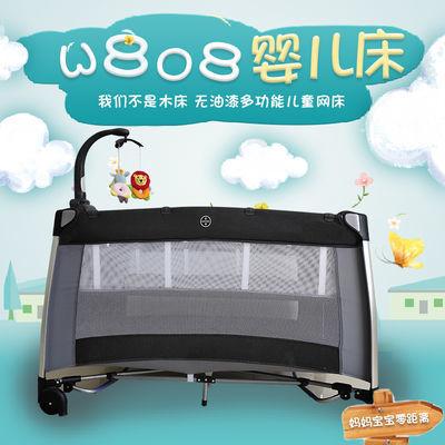 厂家直营折叠便携婴儿床新生儿安抚摇床宝宝多功能式尿布台游戏床