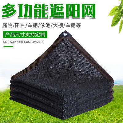 遮阳网黑色加密大棚遮阴网养殖种植遮阳隔热防晒防尘定制包边打孔