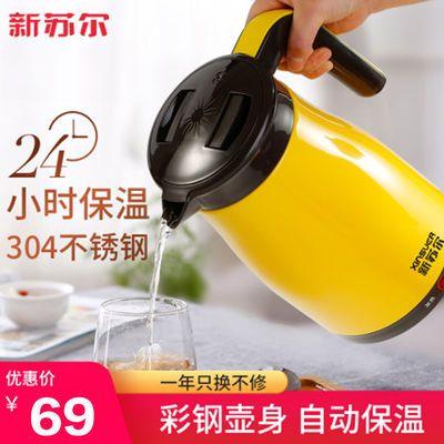 304电热水壶烧水壶不锈钢电水壶小型家用保温热开水壶自动断电