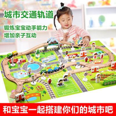 木丸子80粒城市交通轨道套装幼儿童益智木制积木火车轨道拼装玩具