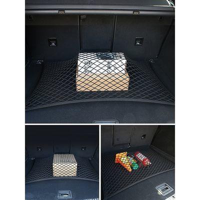 汽车网兜车载后备箱收纳储物网SUV车用行李固定置物弹力网通用型