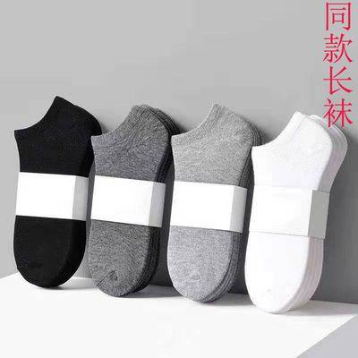 袜子男士春夏薄款潮流运动黑白纯色短隐形船袜吸汗长筒中筒袜女袜