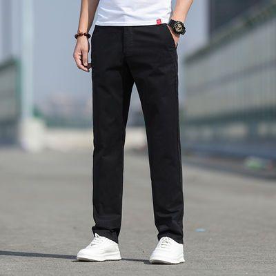 南极人2020新款休闲裤男宽松直筒裤子百搭西裤男士夏季超薄款长裤