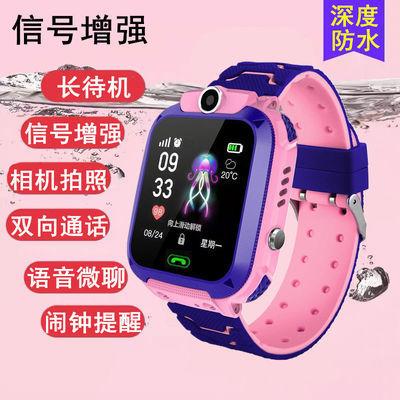 新款【官方正品】儿童电话手表中小学生天才防水定位手机男女拍照