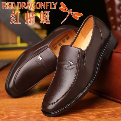 红蜻蜓男鞋正品真皮软底男鞋2020春季透气商务休闲皮鞋舒适软皮鞋