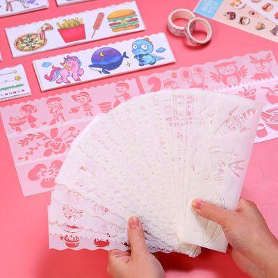 。diy手账手工制作工具绘画镂空模板可爱少女心手帐本画画配件材