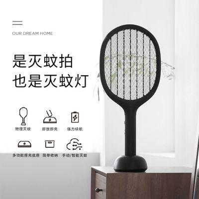 小米有品电蚊拍 素乐立式P1家用强力锂电池多功能打苍蝇 充电驱蚊