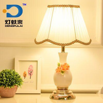新中式台灯卧室床头灯led插电式台灯卧室遥控台灯床头柜灯小台灯