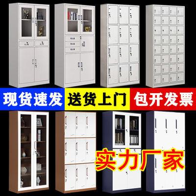 铁皮柜办公文件柜资料柜档案柜铁皮更衣柜卷柜矮柜带锁储物柜家用