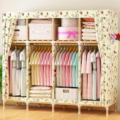 简易衣柜小号加粗实木布衣柜收纳架塑料单双人衣橱宿舍衣架收纳架