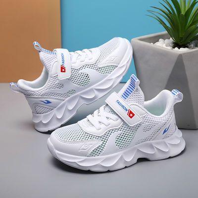 2020儿童运动网鞋男童春秋新款皮面防水鞋中大童鞋男孩母女亲子鞋