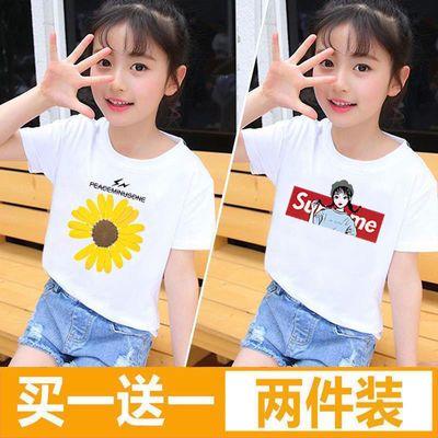 女童夏装短袖t恤洋气儿童半袖衣服小孩新品宝宝网红上衣女小学生