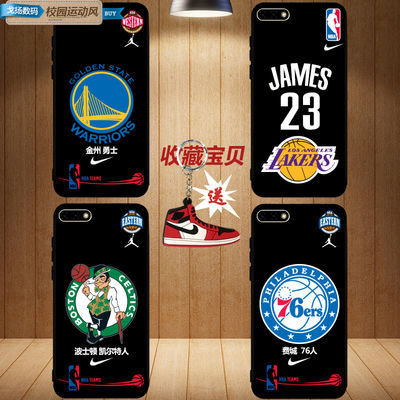 詹姆斯湖人苹果6s 7 8Plus乔丹NBA球队手机壳苹果11pro XR XsMax