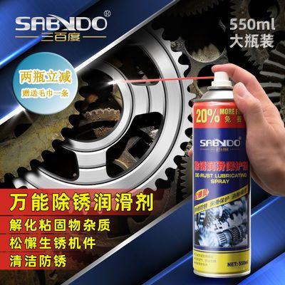 除锈润滑剂家用不锈钢摩托车螺丝除锈剂铁锈金属汽车除锈剂去锈剂