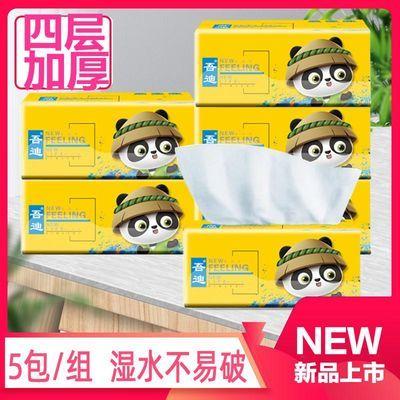 原木木浆家庭用抽纸卫生纸巾餐巾纸擦手面巾纸家庭实惠装5包