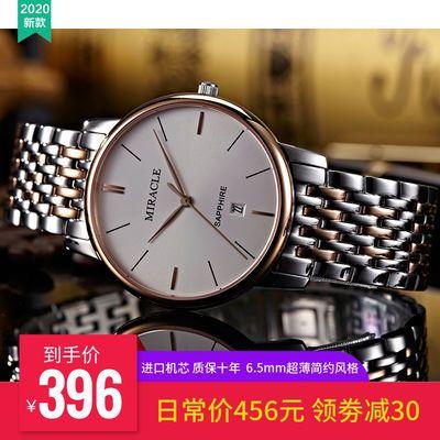 格尼男士手表超薄时尚商务休闲钢带石英表潮流防水非机械简约男表