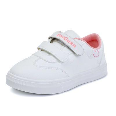 2020爆款童鞋女童小白鞋2020新款春季儿童运动鞋男孩女孩单鞋学生