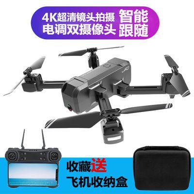 4K高清专业无人机航拍电调双摄像头折叠超长续航遥控飞机男孩玩具