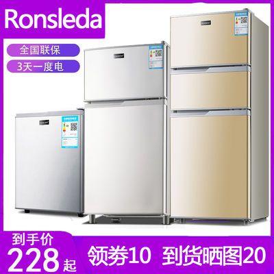 冰箱出租房公寓两三门宿舍用迷你冷藏冷冻冰箱小冰箱小型家用节能