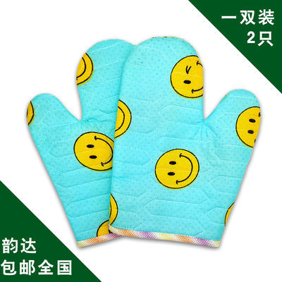 【1双装包邮】隔热防烫手套居家厨房用品微波炉手套科技环保材料