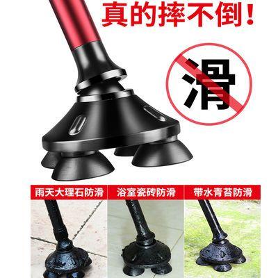 老人拐杖手杖防滑四角多功能带灯轻便折叠式可伸缩助行四脚拐棍