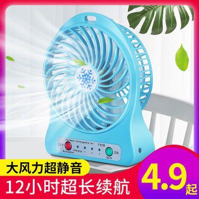 usb小风扇随身可充电迷你学生小电风扇静音户外宿舍床上大风力