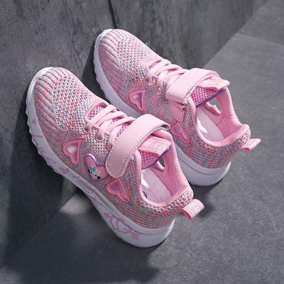 女童鞋夏季新款儿童运动鞋轻便镂空女孩休闲鞋透气跑步鞋大童鞋夏